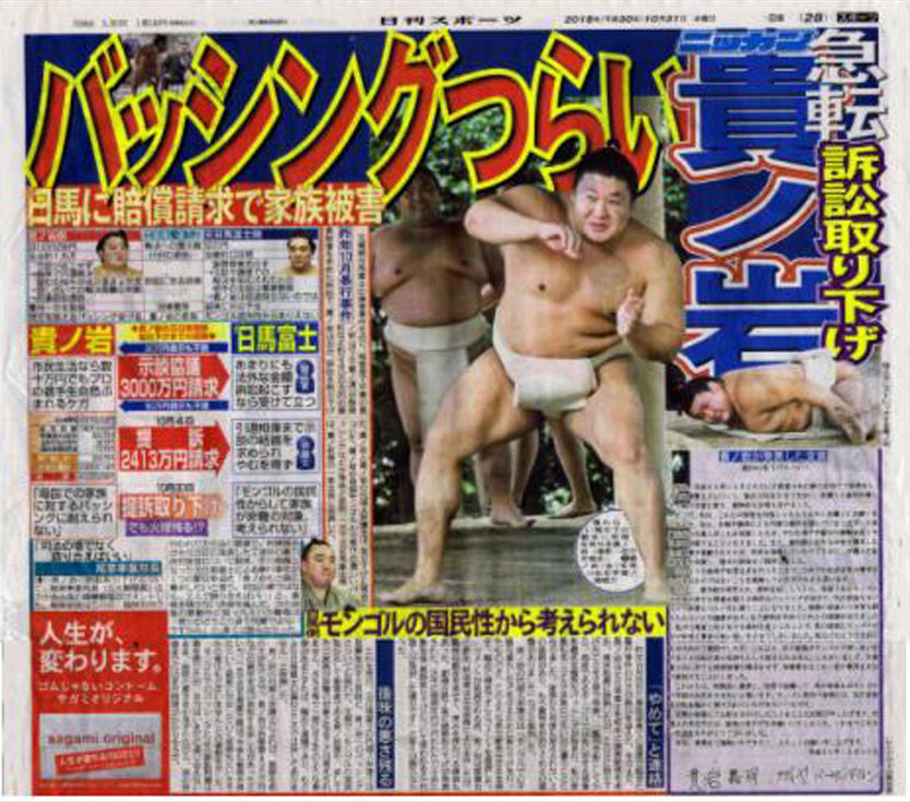 日刊1031A