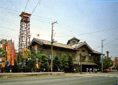 絵葉書 蔵前国技館