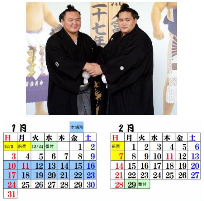 カレンダー1A