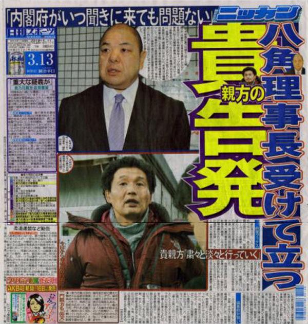 日刊11A