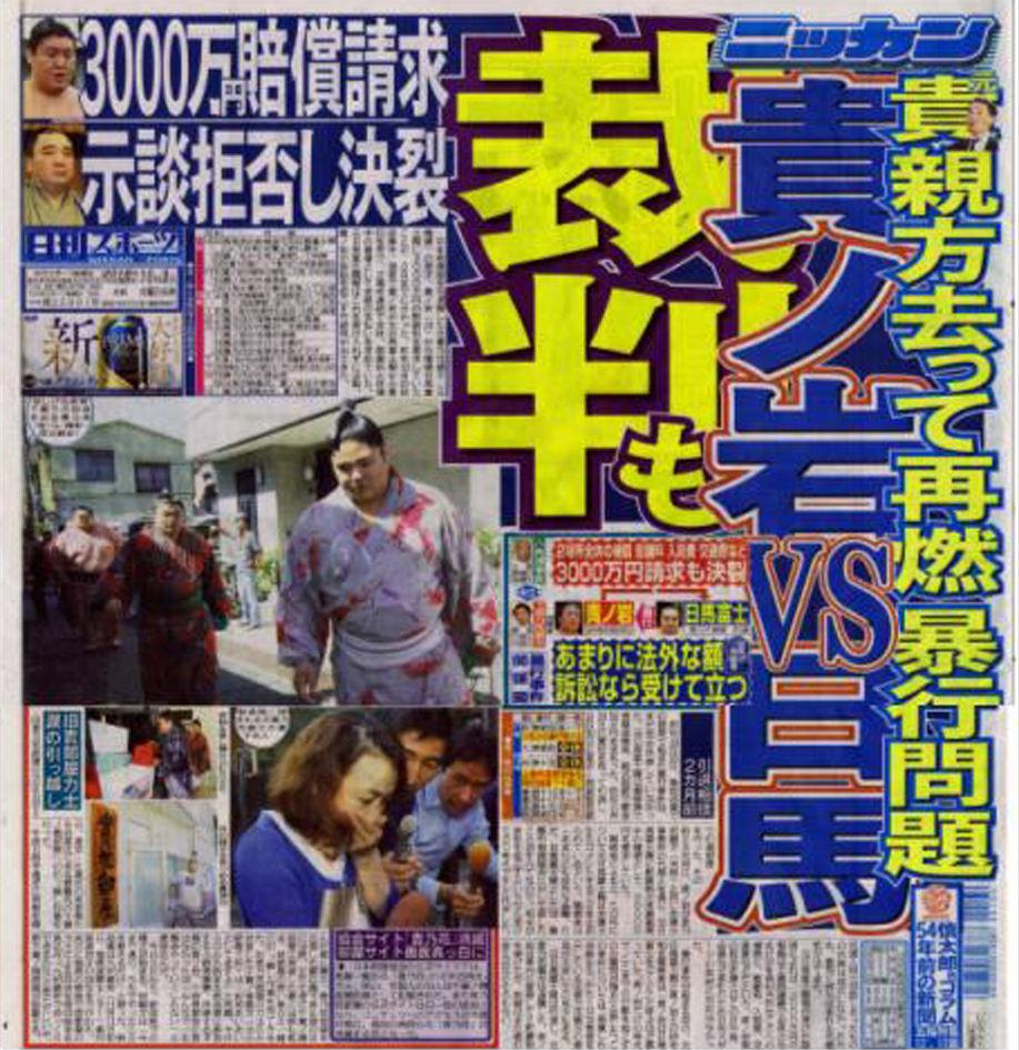 日刊スポーツA
