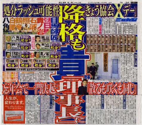 20日刊A