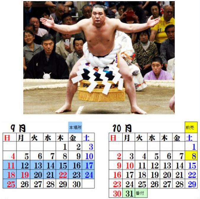 カレンダー5A