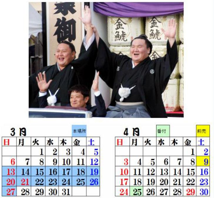 カレンダー2A