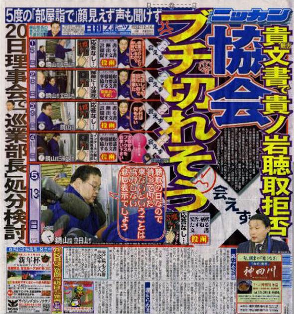 14日刊A