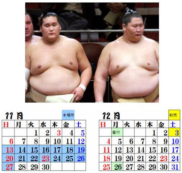 カレンダー6A