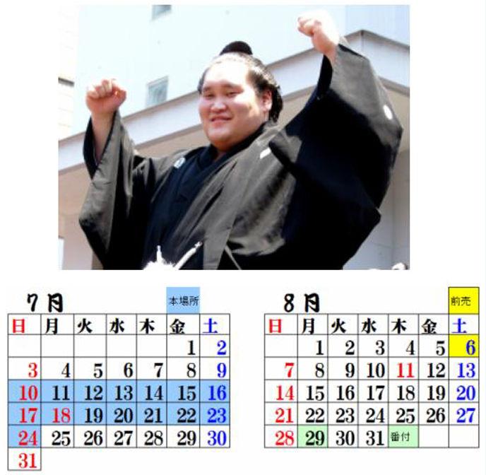 カレンダー4A