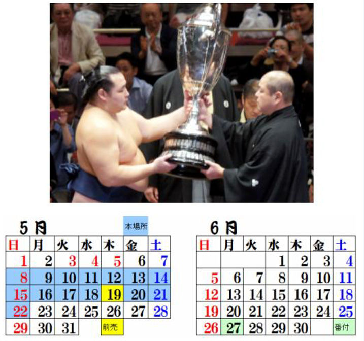 カレンダー3A