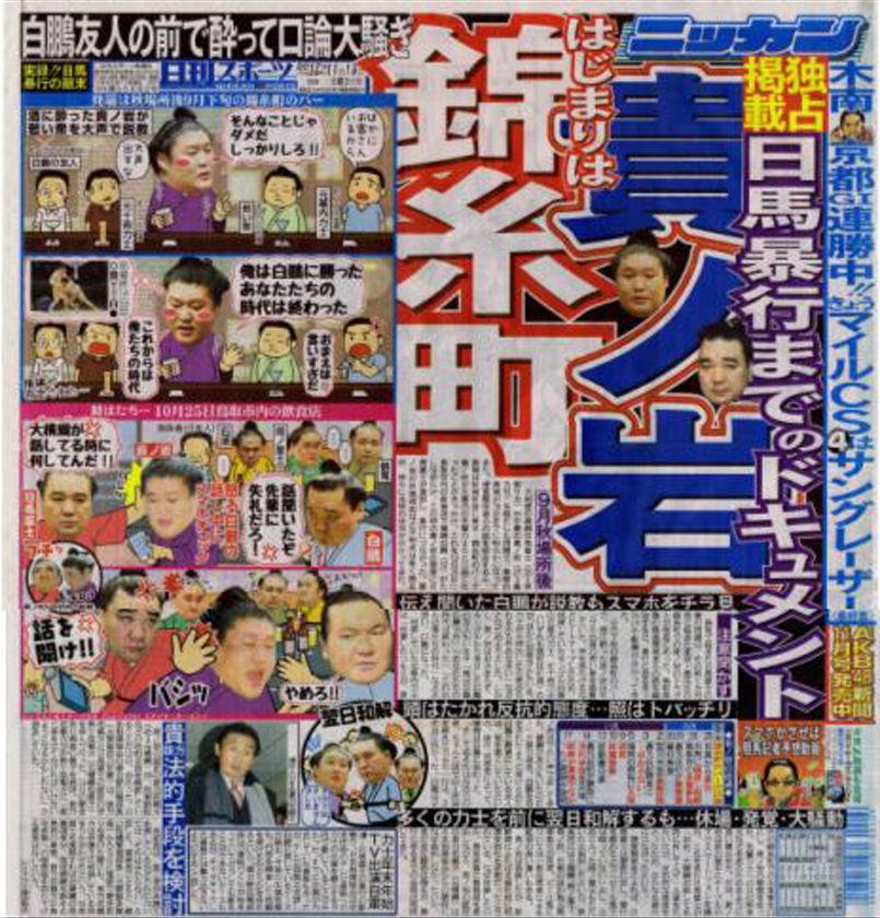 19日刊A